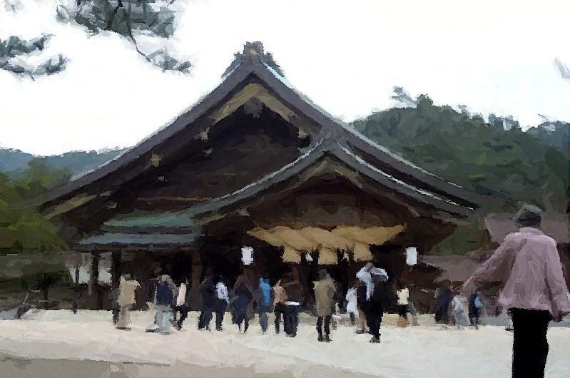 【絵画調変換No018】出雲大社拝殿/ブラシストローク