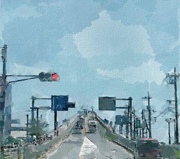 【絵画調変換No042】ベタ踏み坂を通過/水彩画風