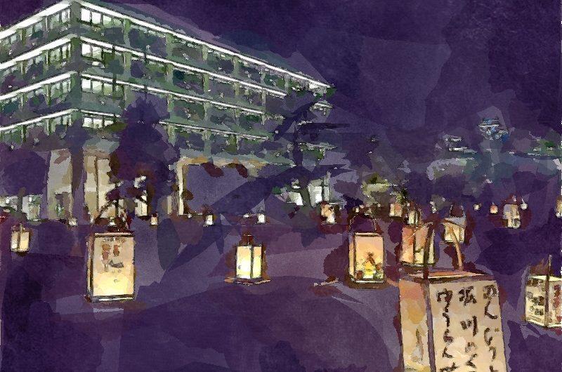 【絵画調変換No096】県庁庭園水燈路-結いとうろ-開催中/水彩画
